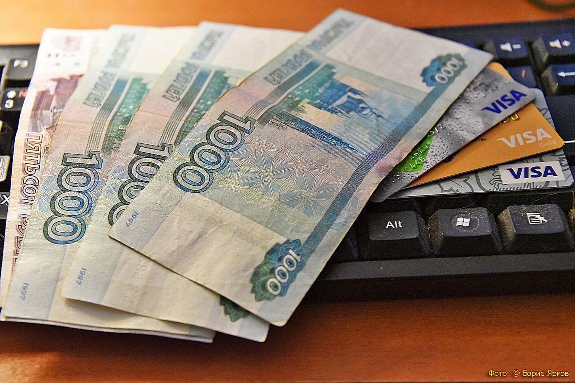 Появилась новая мошенническая схема воровства денег с банковских карт - «Уральский рабочий»